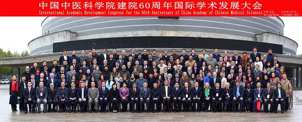 Viaje de Estudios a China