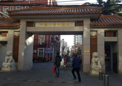 Academy of Chinese Medical Sciences (7)