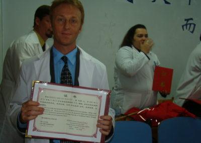 China Diploma